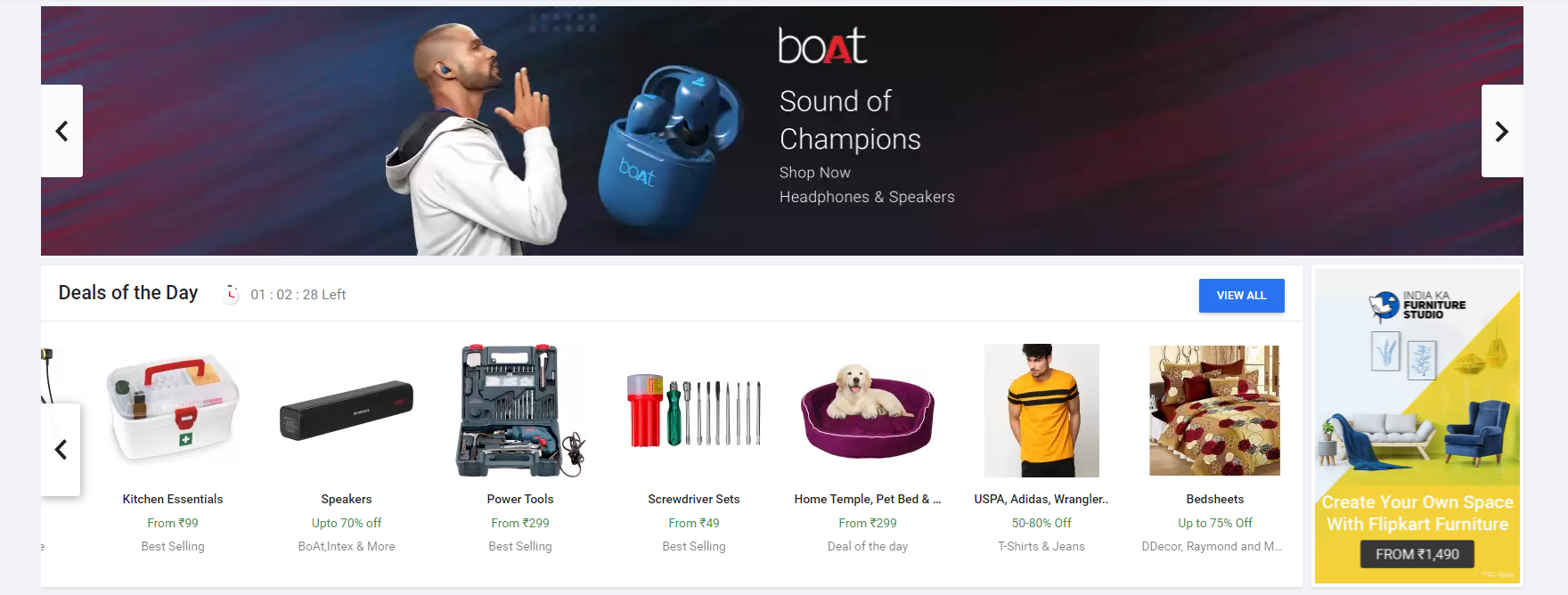 Example#1 of Product Carousel