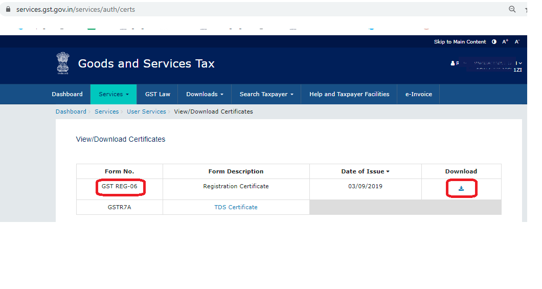 Step 3 for GST Certificate Download